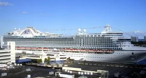 Fort Lauderdale Cruise Terminal - Port Everglades